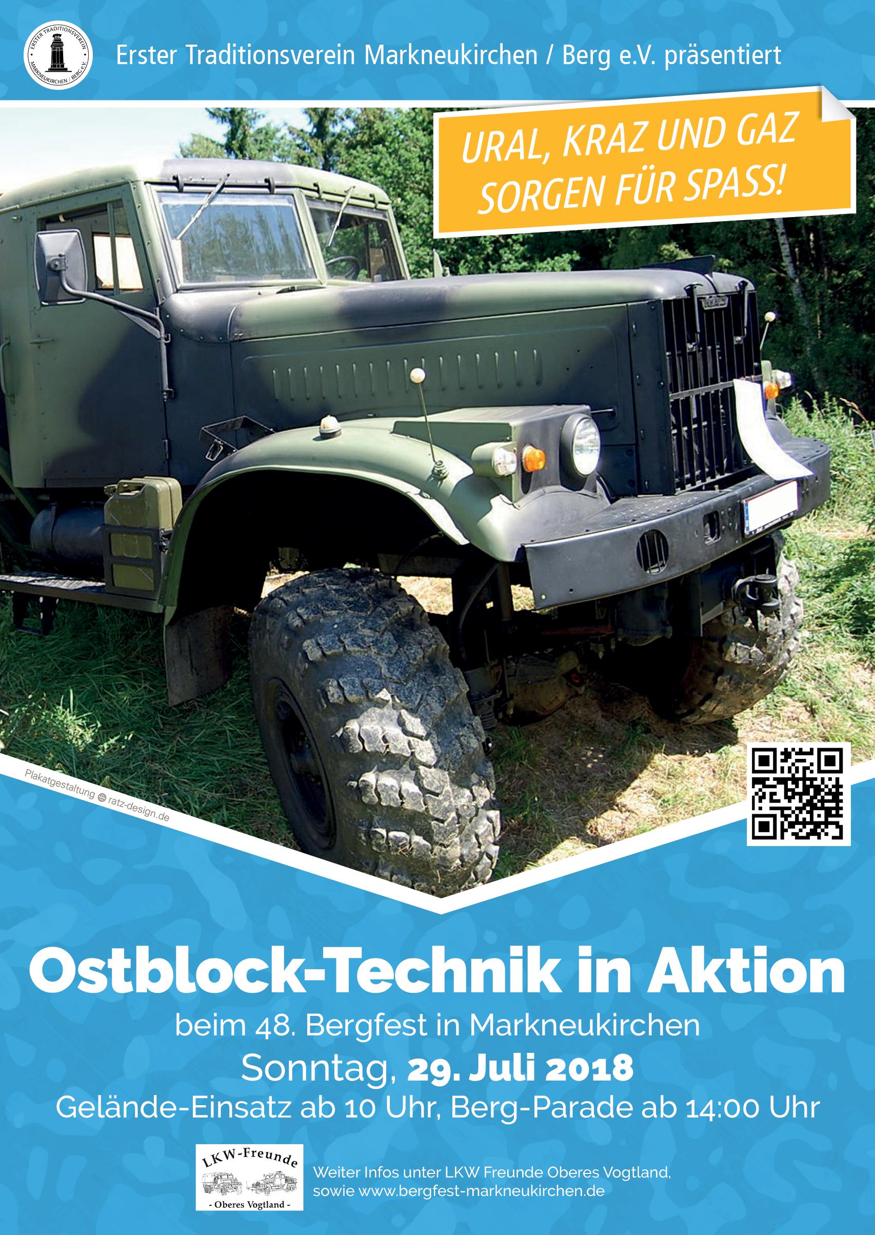 Ostblock-Technik in Aktion zum 48. Begfest in Markneukirchen. Am 29. Juli 2018 - Gelände-Einsatz 10 Uhr & Parade 14 Uhr